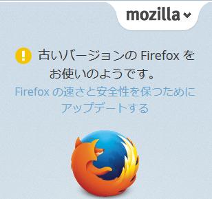 Firefox Manual Update (2)