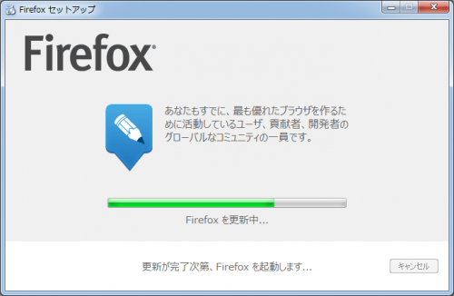 Firefox Manual Update (4)