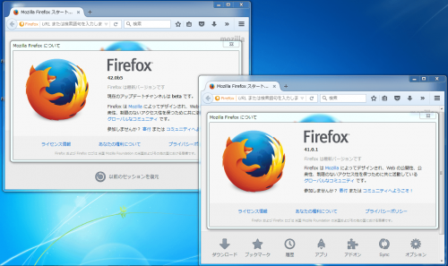 Firefox Multiple Ver (12)