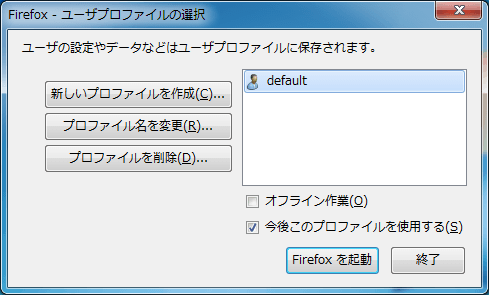 Firefox Multiple Ver (5)
