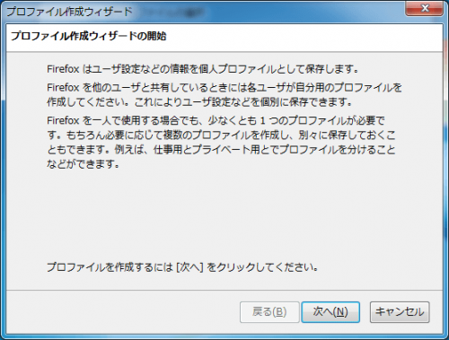 Firefox Multiple Ver (6)