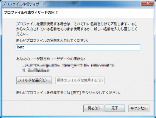 Firefox Multiple Ver (8)