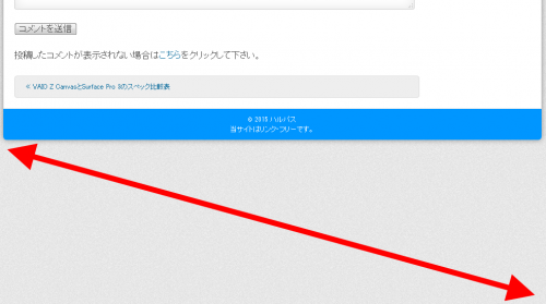 Firefox-vdh-mask (1)