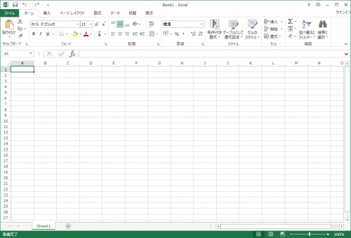 MS-Office-StartupScreen (0)