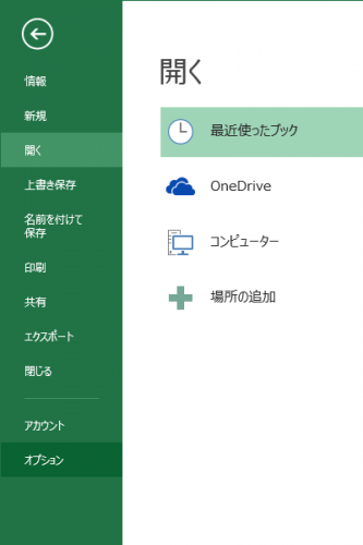 MS-Office-StartupScreen (3)