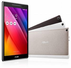 ASUS-ZenPad-8.0-Z380C
