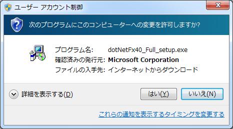 Microsoft .NET Framework 4 (4)