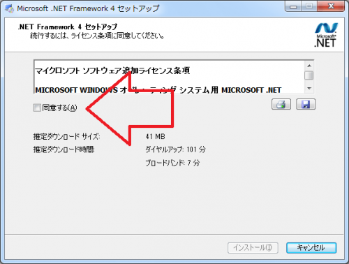 Microsoft .NET Framework 4 (5)
