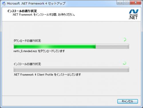Microsoft .NET Framework 4 (6)