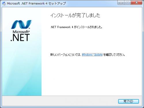 Microsoft .NET Framework 4 (7)