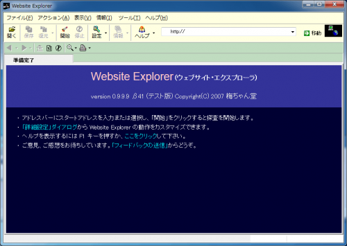 Website-Explorer-Fix (7)