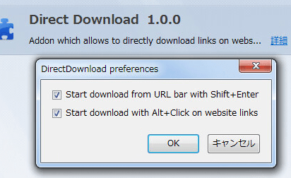 DirectDownload (3)