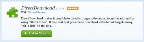DirectDownload (4)