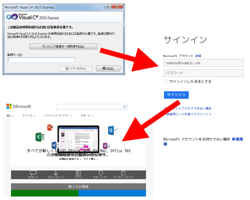 Microsoft Visual C# 2010 Express Key Error (1)