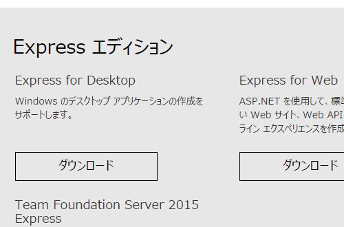Microsoft-Visual-C-2010-Express-Key-Error