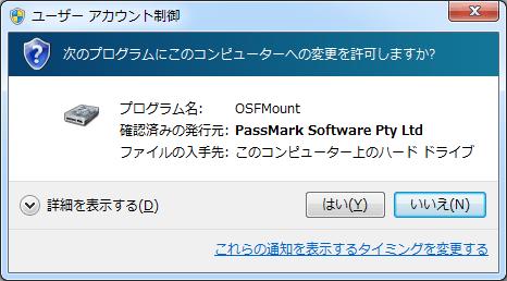 OSFMount (14)