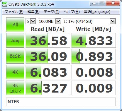 USB-Format-NTFS
