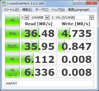 USB-Format-exFAT