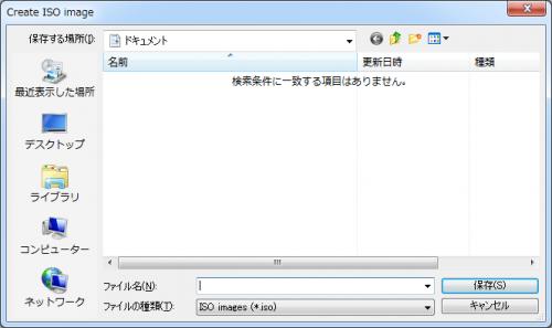 WinCDEmu4.0 (11)