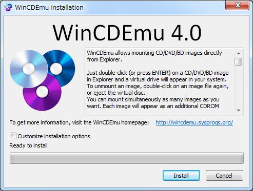 WinCDEmu4.0 (4)