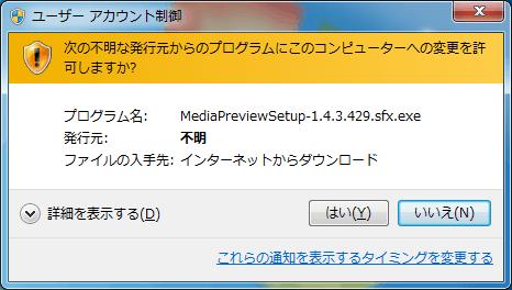 Media Preview (4)