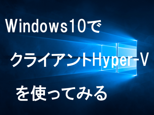 Windows10 Client Hyper-V (0)