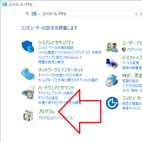Windows10 Client Hyper-V (1)