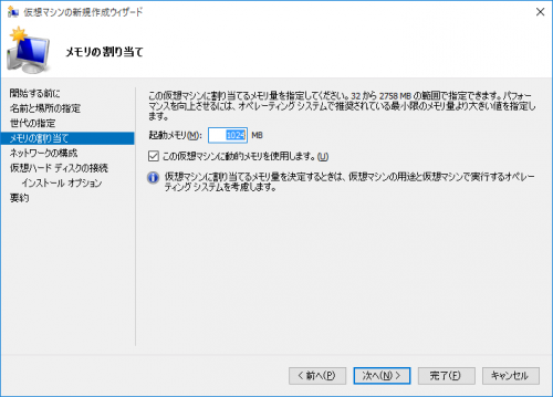 Windows10 Client Hyper-V (12)