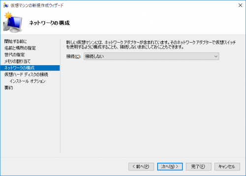 Windows10 Client Hyper-V (13)