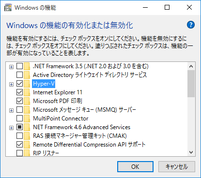 Windows10 Client Hyper-V (3)