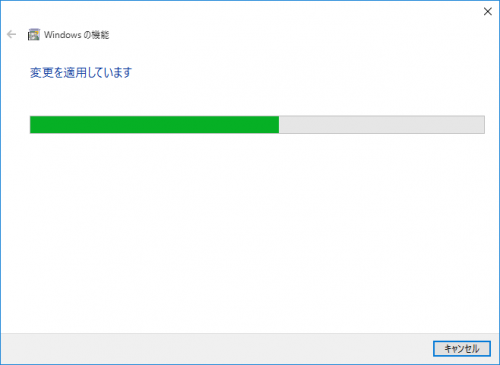 Windows10 Client Hyper-V (4)