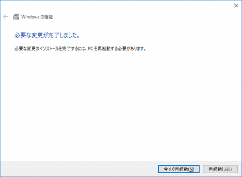 Windows10 Client Hyper-V (5)