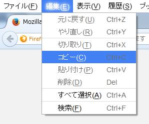 Chrome Styled Context Menus (5)