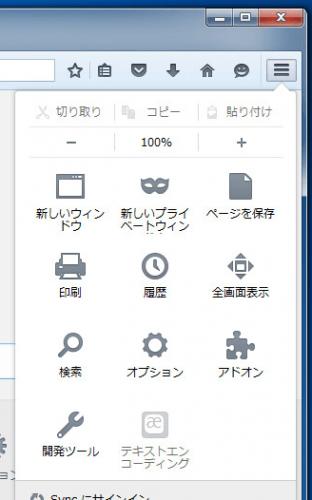 Firefox-PDFViewer (2)