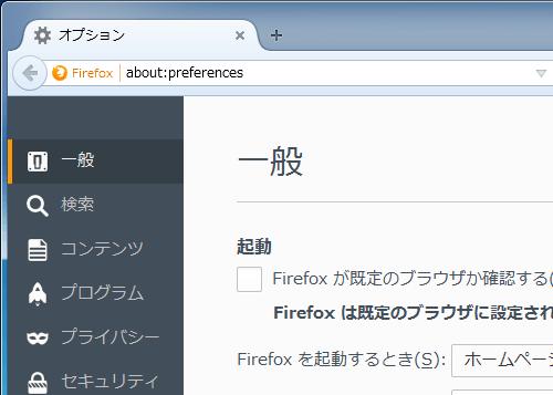 Firefox-PDFViewer (3)