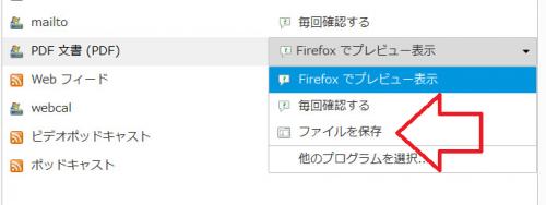Firefox-PDFViewer (5)