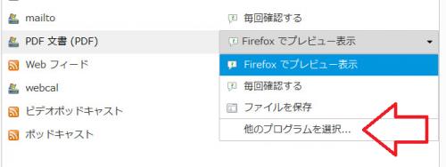 Firefox-PDFViewer (7)