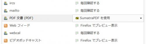 Firefox-PDFViewer (9)