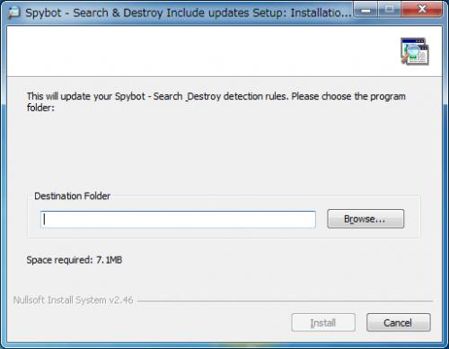Spybot Manual Update (4)