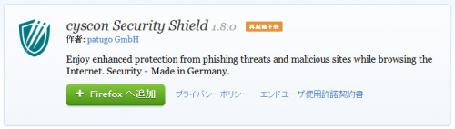 cyscon Security Shield (1)