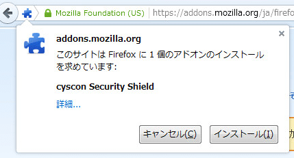 cyscon Security Shield (2)