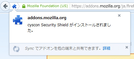 cyscon Security Shield (3)