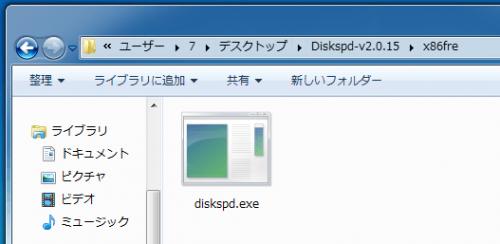 DISKspd (5)