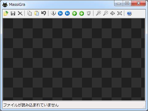 GIF Viewer MassiGra (5)