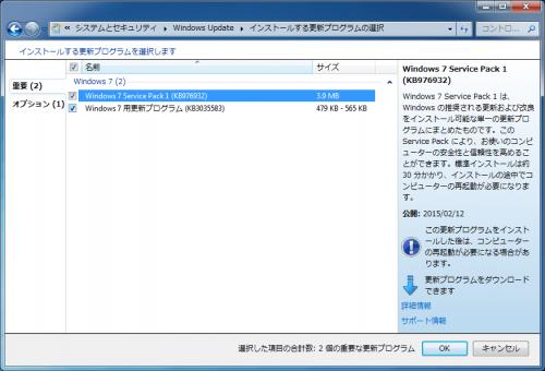 KB976932 (2)