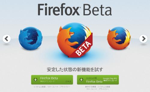Mozilla Firefox 64bit (1)