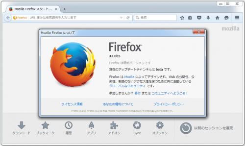Mozilla Firefox 64bit (10)