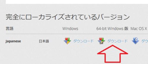 Mozilla Firefox 64bit (2)