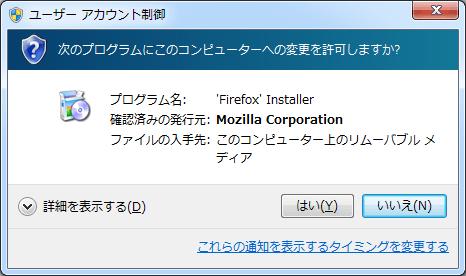 Mozilla Firefox 64bit (5)