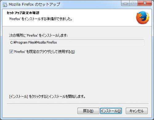 Mozilla Firefox 64bit (8)